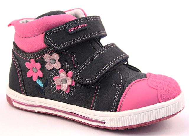 5dad654a45 Protetika - dětská kožená obuv